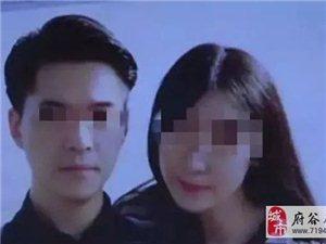 """新京报评""""杀妻藏尸冰柜案"""":自首、家庭矛盾不是免死金牌"""