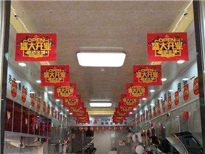 """【装修听我的】9月1日阳光厨房全城钜惠,为您打造""""专属私人厨房"""""""