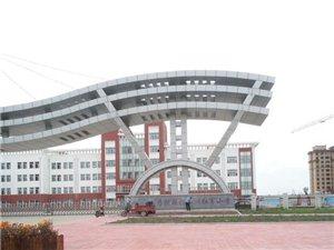 巴彦县育新小学二小区改名了?怎么变成张甲洲红军小学了!