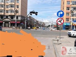 巴彦县出二百北胡同不允许左转和直行了,大家注意,小心违章!