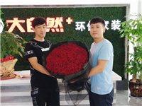 紅星(xing)美凱(kai)龍大自然(ran)環(huan)保家裝24小(xiao)時入住(zhu)