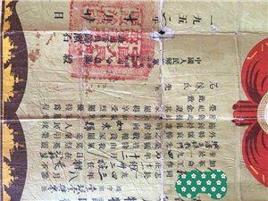 这是人一生中最宝贵的证书,是用生命换来的,中元节我们不要忘记先烈们!