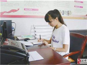洋县90后女孩用坚强面对生活的磨难