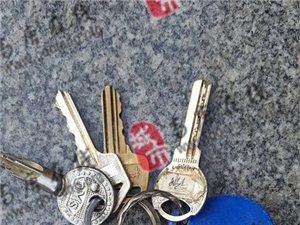 谁的钥匙?请大家帮忙扩散