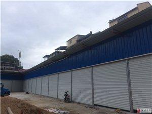 四贤农贸市场大型仓库出租