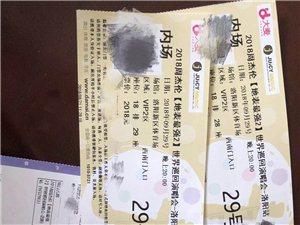 周杰��9月29日洛�站演唱���T票有去的�幔�