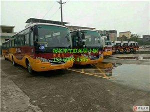 全广东招生学大车,增驾大客车大货车拖头驾驶证,不限户口报考的
