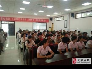 武功县工商联举办2018年贫困大学新生助学金发放仪式