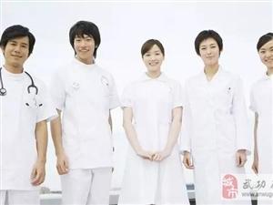 【头条】恰逢首个中国医师节,喜迎广西苏氏宗亲来武祭拜民族忠魂!