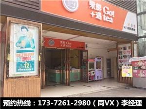 吴中欧蓓莎商业广场商铺好商铺你家摇钱树你值得拥有