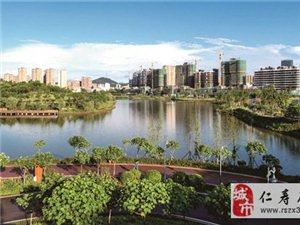 一张蓝图绘到底;绘就城市新天地;――仁寿县规划工作纪实