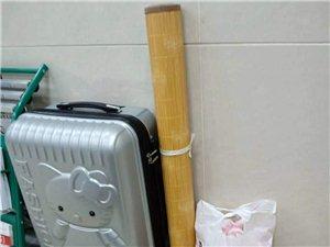粗心的同学,你的行李箱落在东街农业银行了,快来取!