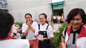 青州市杨氏太极拳研究会 深入山区慰问受灾群众