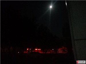 昨晚的月亮很圆,你们知道吗?