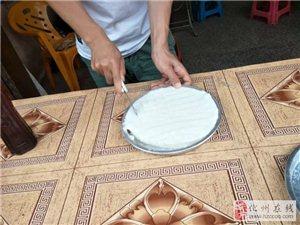 7月14,化州人为什么要吃簸箕炊和鸭?