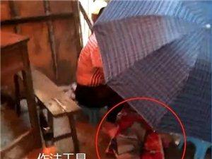 化州街头惊现一伙神婆仙姑专骗老人!扩散提醒