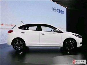 [北京现代] 国产车的价格 合资车的质量