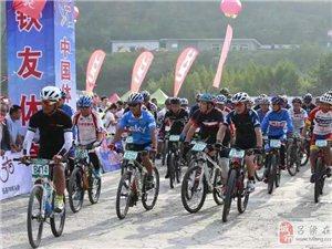 离石白马仙洞山地自行车挑战赛精彩现场