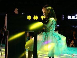 """《克罗地亚狂想曲》―2018高新区""""阳艺杯""""青少年才艺大赛"""