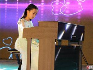 """《儿童组演奏》―2018高新区""""阳艺杯""""青少年才艺大赛"""