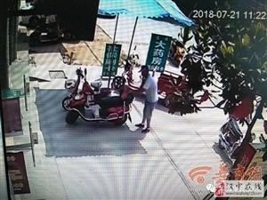 趁车主不注意,汉中男子多次撬车顺走提包