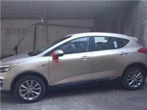 威尼斯人网上娱乐平台男子买新车不到半月,4S店修理3回了还没结果!