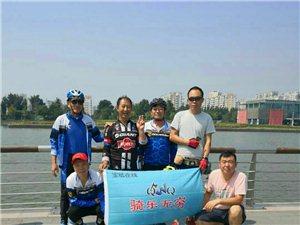 今天上午,我们六名骑乐无穷队员6:40从津围路烧角路口出发,一同骑行廊坊文化艺术公园,感受骑行的快乐