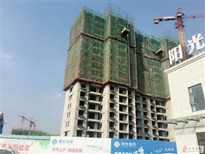 【阳光瑞苑】8月楼盘最新工程进度!