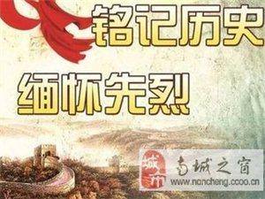 牢��v史,不忘���u, 9月3日中��人民抗日����倮��o念日大型活�樱�