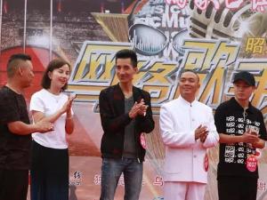 唱响中国梦・乌蒙古镇・城市最强音昭通第四届网络歌手大赛PK赛