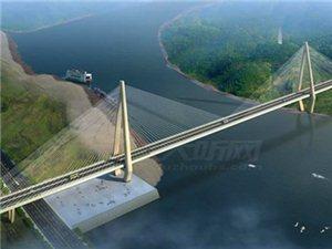 泸州长江八桥已取得工可评估报告 连接纳溪江阳