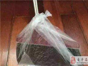扫了30年的地才发现,塑料袋套在扫把上,千家万户的难题就解决了