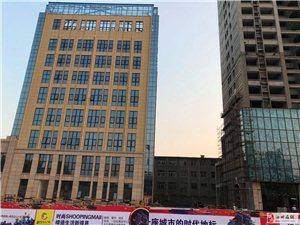 【绿洲·望嵩文化广场】8月楼盘最新工程进度!