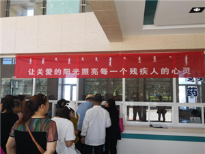 上都镇社区卫生服务中心联合旗残联 开展免费为残疾人体检活动