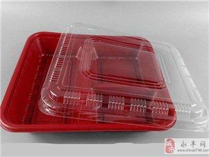 社群讲堂:免费送快餐饭盒赚钱术