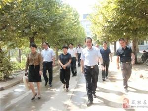 【头条】省市县领导参观考察武功县后稷养生养老康复中心