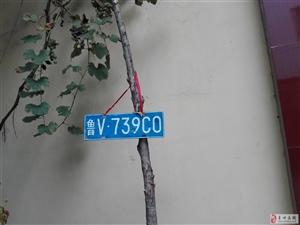 车牌寻车主,请联系。13465731779