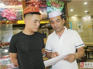 【张家川人商海博激流】陕西回坊一岁羊陈仓园店的前世今生