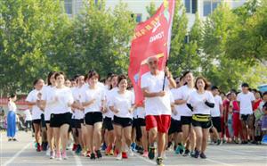 20180808全民健身日在县体育场开幕