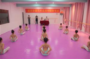 通许学霸艺校中国舞考级