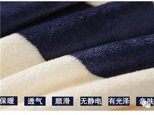 开业大吉!19.9元换购价值118元云貂绒毛毯一套, 嘉禾装饰开业巨献