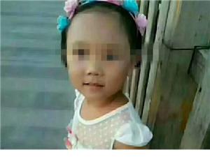 痛心!云南8岁女孩被后妈残忍杀害,抛尸荒野!上千村民自发送行……
