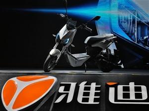 雅迪电动车广汉旗舰店重装升级,欢迎你的到来~东门车站进站口旁