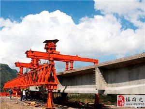 镇雄县宜毕高速公路建设进度喜人:塘房互通全线第一片T梁架设成功