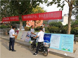 虞城县国土局积极开展测绘法宣传日活动
