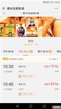 8月31日上映影片《苏丹》《碟中谍6》关注影城公众号19.9元起抢票!