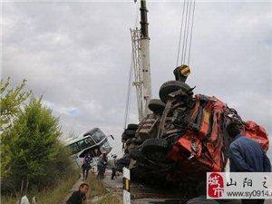 山阳6名游客青海五日游遇车祸4人骨折2人轻伤
