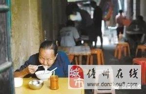 外婆和长坡米烂