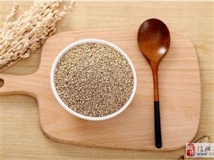 杂粮粉有营养吗?