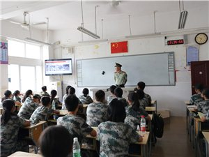 酉阳县公安消防大队开展消防进军训活动
